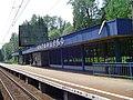 Abramtsevo-station.jpg