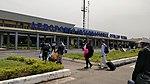 Aeroporto de Bissau, Guinea-Bissau 1.jpg