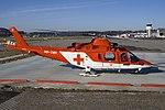 Agusta A109K2, REGA - Swiss Air Ambulance JP6750380.jpg