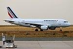 Air France, F-GRHG, Airbus A319-111 (45223359692).jpg