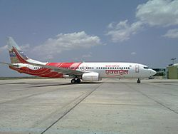 Air India Express trz airport.jpg