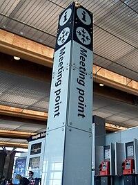 Airport Oslo Gardermoen - Meeting point.jpg