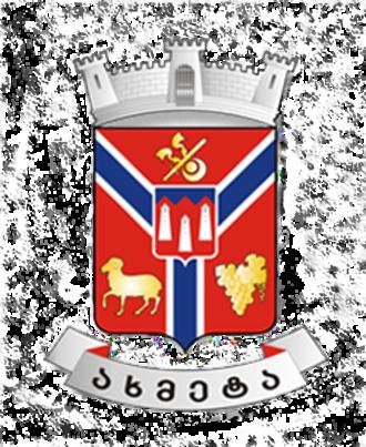 Akhmeta - Image: Akhmetis gerbi