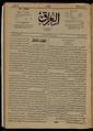 Al-Iraq, Number 268, April 15, 1921 WDL10364.pdf