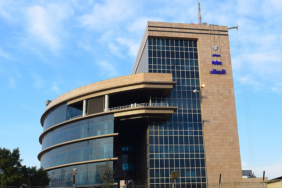 Al-Ma'mun's Telecommunication Center