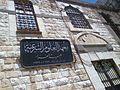 Al Ghara' School.jpg