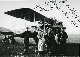 Albatros C.III in a Turkish squadron.jpg
