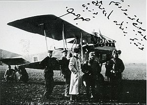 Albatros C.III - A Turkish C.III