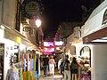 Albufeira Sidestreet.jpg