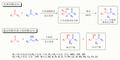 Aldol-47-CHSP.png