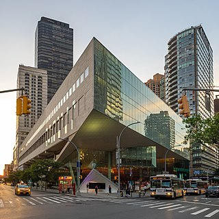 Juilliard School American performing arts conservatory in New York City