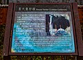 Alishan Taiwan Alishan-Forest-Park Yarder-04.jpg