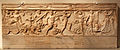 Altes Museum - Relief einer Verschlußplatte, Dionysos und Ariadne.jpg