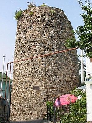 Alushta - Image: Alushta Fortress