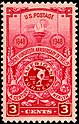 American Turners stamp, Scott 979.jpg