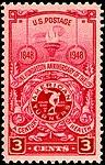American Turners stamp, Scott 979.jpg