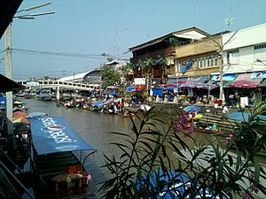 Samut Songkhram Province - Talat Nam Amphawa