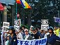 Anti-Yasukuni Shrine Demonstration by Hantenren-6.JPG
