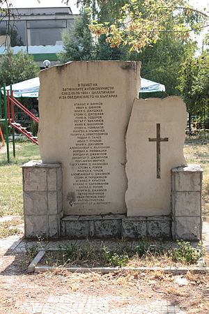 Goryani - Image: Anticommunist monument