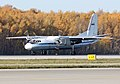 Antonov An-24RV (4857750604).jpg