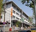 Aobadai Post Office in April 2009.jpg