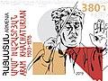 Aram Khachaturian 2019 stamp of Armenia.jpg