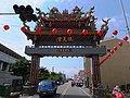 Archway of Shuntian Temple 順天宮牌坊 - panoramio.jpg