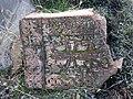 Arinj khachkar, old graveyard (75).jpg