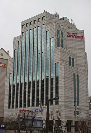 Arirang (TV network) - Arirang Tower in Seocho-gu, Seoul, South Korea