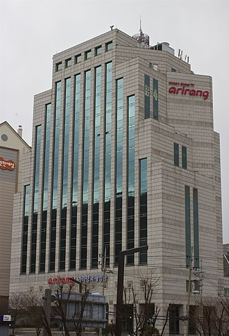 Arirang (TV network) - Arirang Tower in Seocho-gu, Seoul, South Korea