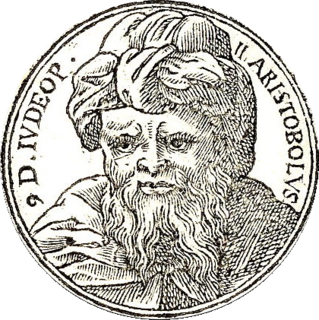 Aristobulus II King and High Priest of Judaea