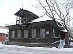 Arkhangelsk.Marksa.35.JPG