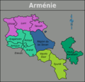 Armenia regions map (fr).png