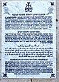 Armenian Convent of St Nicholas, Jaffa (19820506514).jpg