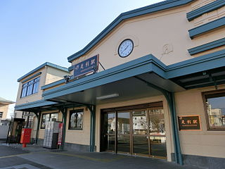 railway station in Ashikaga, Tochigi Prefecture, Japan