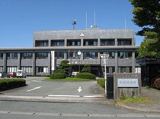 Aso, Kumamoto - Aso City Hall