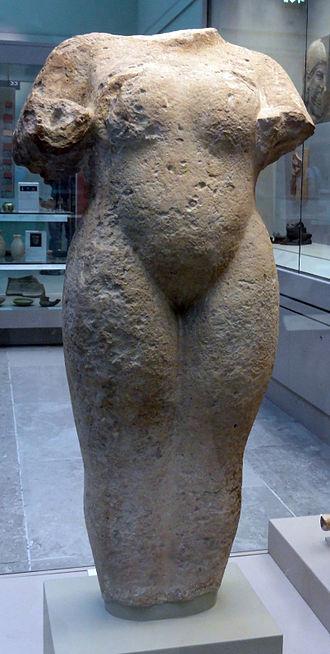 Assyrian statue (BM 124963) - Front view of Assyrian statue BM 124963