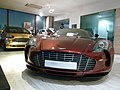 Aston martin one-77 brown (6595631481).jpg