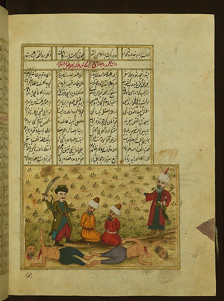 File:Atai (Walters MS 666) - Two Lovers Spared from Being Beheaded Due their Loyalty for Each Other.jpg