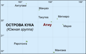 Atiu location rus.png
