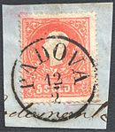 Austria Lombardy-Venetia 1858 PADOVA.jpg