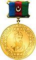 Azərbaycan Respublikasının Nizami Gəncəvi adına Qızıl medalı.jpg