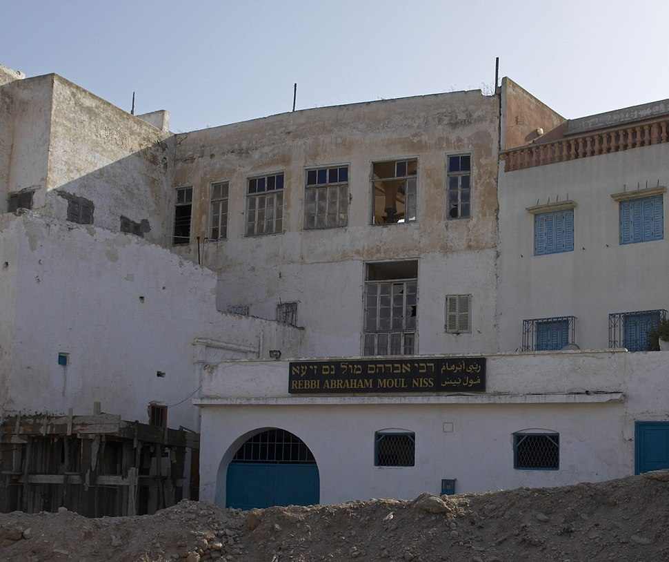 Azemmour synagogue