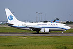 B-2998 - Xiamen Airlines - Boeing 737-75C - CAN (14710466568).jpg