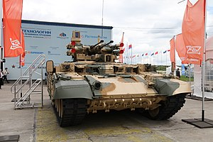 BMPT at Engineering Technologies 2012.jpg