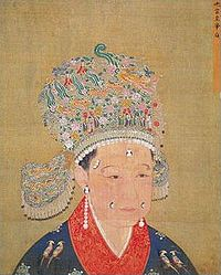 B Song Dynasty Empress of Guangzong.JPG
