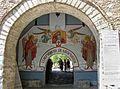 Bachkovo monastery inside4.jpg