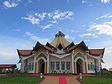 Bahá'í House of Worship, Battambang.jpg