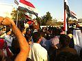 Bahrain protest Egypt embassy.jpg