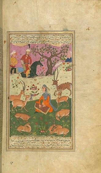 Hasht-Bihisht (poem) - Image: Bahram Gur recognizes Dilaram by the music with which she enchants the animals W.623